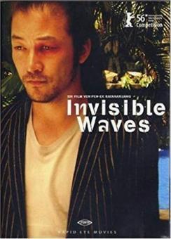 Invisible Waves (OmU) (2006) [Gebraucht - Zustand (Sehr Gut)]
