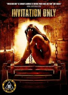 Invitation Only (Uncut) (2009) [FSK 18]