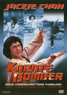 Karate Bomber (Uncut Version) (1980) [Gebraucht - Zustand (Sehr Gut)]