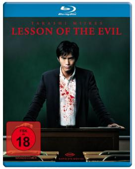 Lesson of the Evil (2012) [FSK 18] [Blu-ray]
