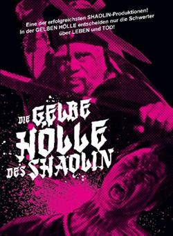 Die Gelbe Hölle des Shaolin (Uncut, Limited Edition) (1978) [FSK 18] [Blu-ray]