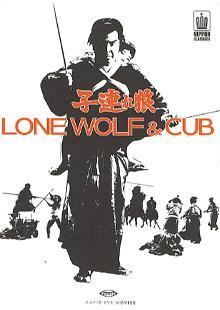 Lone Wolf & Cub (OmU, 6 DVDs) (1972) [FSK 18] [Gebraucht - Zustand (Sehr Gut)]