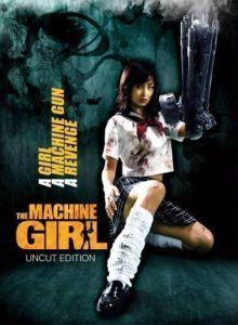 The Machine Girl (Uncut Edition) (2008) [FSK 18]