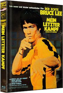 Bruce Lee - Mein letzter Kampf (Limited Mediabook, Blu-ray+DVD) (1978) [Blu-ray]