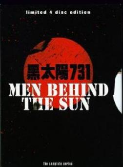 Men Behind The Sun (Limited 4 Disc Edition) [FSK 18] [EU Import]