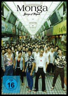 Monga - Gangs of Taipeh (2010)