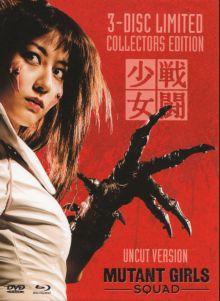 Mutant Girls Squad (3 Disc Limited Collector's Edition) (Blu-ray+DVD) (2010) [FSK 18] [Blu-ray] [Gebraucht - Zustand (Sehr Gut)]