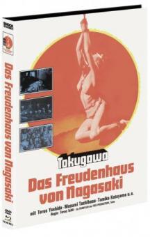 Tokugawa 2 - Das Freudenhaus von Nagasaki (Limited Mediabook, Blu-ray+DVD, Cover C) (1969) [FSK 18] [Blu-ray]
