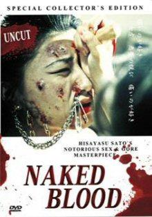 Naked Blood (Special Collector's Edition, Uncut) (1995) [FSK 18]