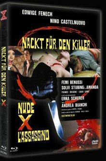 Nackt für den Killer (Limited Mediabook Edition, Blu-ray+DVD, Cover A) (1975) [FSK 18] [Blu-ray]
