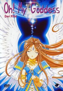 OH! My Goddess - Der Film (2000) [Gebraucht - Zustand (Sehr Gut)]