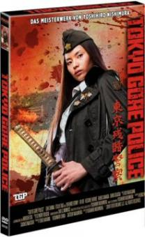 Tokyo Gore Police (Limited Uncut Edition) (2008) [FSK 18]
