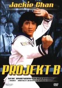 Projekt B (1987)
