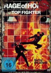 Top Fighter - Rage of Honor (Uncut) (1987)