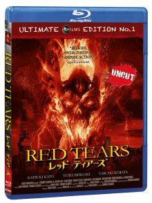 Red Tears (Uncut) (2011) [FSK 18] [Blu-ray]