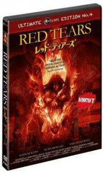 Red Tears (Uncut) (2011) [FSK 18]