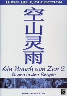 Ein Hauch von Zen 2 - Regen in den Bergen (1979)