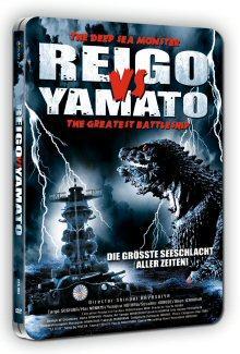 Reigo vs Yamato (Collector's Edition, Steelbook) (2005)