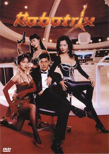 Robotrix (Limited Edition, Uncut) (1991) [FSK 18]