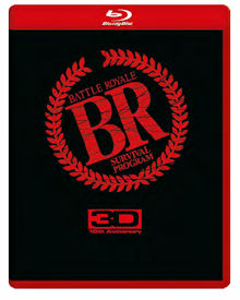 Battle Royale (Uncut) (2000) [FSK 18] [3D Blu-ray]