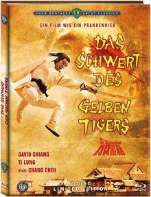 Das Schwert des gelben Tigers (Uncut Limited Mediabook, Blu-ray+DVD) (1971) [FSK 18] [Blu-ray]