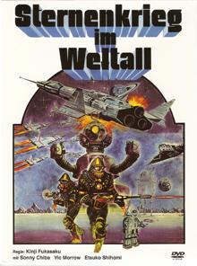 Sternenkrieg im Weltall (2 Disc Limited Edition) (1978) [FSK 18]
