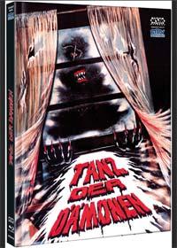 Tanz der Dämonen (Limited Mediabook, Blu-ray+2 DVDs, Cover A) (1990) [FSK 18] [Blu-ray]