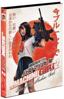 The Machine Girl 2 - Rise of the Machine Girls (Limited Mediabook, Blu-ray+DVD, Cover A) (2019) [FSK 18] [Blu-ray]