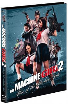 The Machine Girl 2 - Rise of the Machine Girls (Limited Mediabook, Blu-ray+DVD, Cover C) (2019) [FSK 18] [Blu-ray]