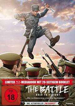 The Battle: Roar to Victory (Limited Mediabook, 2 Discs) (2019) [FSK 18] [Blu-ray]