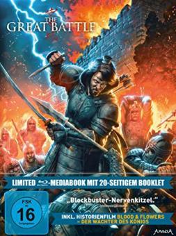 The Great Battle (Limited Mediabook, 2 Discs) (2018) [Blu-ray]