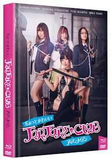 The Torture Club (Limited Mediabook, Blu-ray+DVD) (2014) [FSK 18] [Blu-ray]