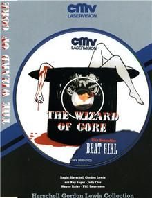 The Wizard of Gore (Retro Edition) (1970) [FSK 18]