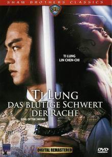 Ti Lung - Das blutige Schwert der Rache (1978)