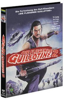 Die fliegende Guillotine 2 (Limited Mediabook, Blu-ray+DVD, Cover C) (1978) [FSK 18] [Blu-ray]