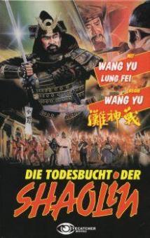 Die Todesbucht der Shaolin (Große Hartbox, Limitiert auf 500 Stück) (1973) [FSK 18]