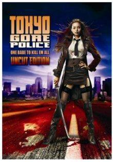 Tokyo Gore Police (Uncut) (2008) [FSK 18]