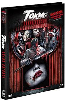 Tokyo Grand Guignol (Limited Mediabook, Blu-ray+DVD, Cover A) (2014) [FSK 18] [Blu-ray]