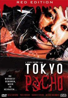 Tokyo Psycho (Uncut) (2004) [FSK 18]