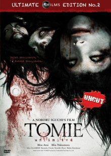 Tomie - Zombie Girl (Uncut) (2011) [FSK 18]