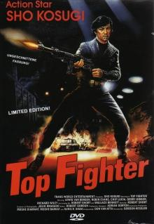 Top Fighter - Rage of Honor (Uncut) (1987) [FSK 18]