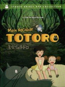 Mein Nachbar Totoro (2 DVDs Special Edition) (1988)