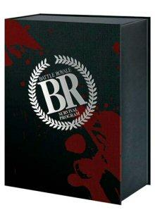 Battle Royale (Limited Ultimate Edition, 5 DVDs + Blu-ray + 3D Blu-ray) (2000) [FSK 18] [Blu-ray]