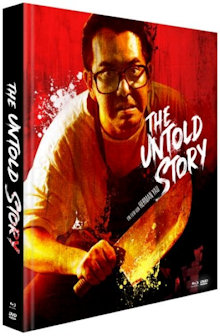 The Untold Story (Limited Mediabook, Blu-ray+2 DVDs, Cover B) (1993) [FSK 18] [Blu-ray]