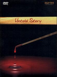 The Untold Story (Uncut) (1993) [FSK 18]