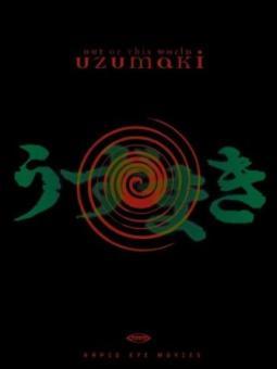 Uzumaki - Out of the World (2000) [Gebraucht - Zustand (Sehr Gut)]