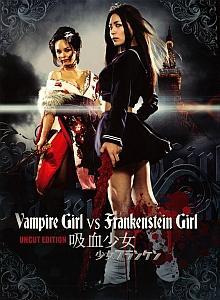 Vampire Girl vs. Frankenstein Girl (Uncut) [FSK 18] [Gebraucht - Zustand (Sehr Gut)]