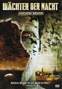 Wächter der Nacht (2004)