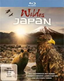 Wildes Japan (2010) [Blu-ray]