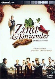 Zimt und Koriander (2003)